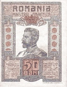 50 Bani (Ministry of Finance) – obverse