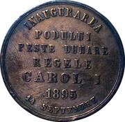 Medal - Carol I (Danube bridge inauguration) – reverse