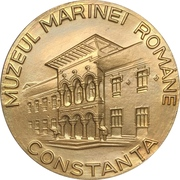 Medal - Filatelical exposition at the maritime museum of Constanța – reverse