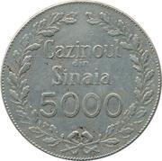 Casino Token - Sinaia Casino (5000) – obverse