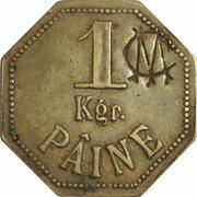 1 Kgr Paine - CFR Magasinul de consum – reverse
