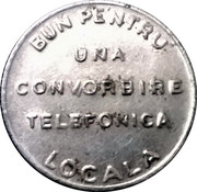 Telephone Token - Romanian Anonymous Society for Telephones (Good for one local phone call) – reverse