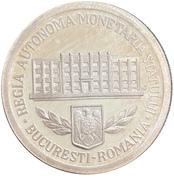 Medal - Bucharest – reverse