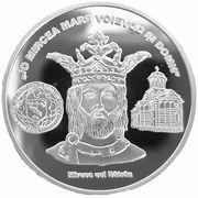 Medal - Mircea the Elder – obverse