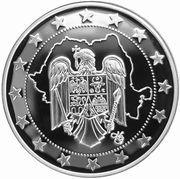 Medal - Mircea the Elder – reverse