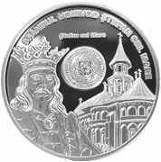 Medal - Stephen the Great – obverse