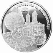 Medal - Vasile Lupu – obverse