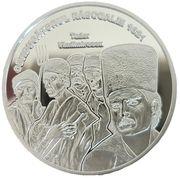 Medal - Tudor Vladimirescu – obverse