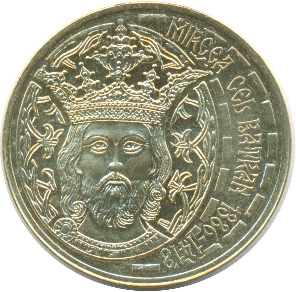 50 Bani Mircea Cel Bătrân Romania Numista