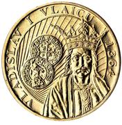 50 Bani (Vladislav I Vlaicu) -  reverse