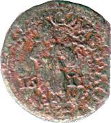 Menut - Felipe III – reverse