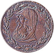 ½ Penny (Anglesey - Druid / Britannia) – obverse