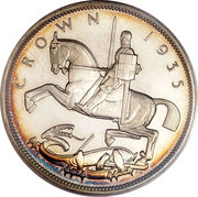 1 Crown - George V (Silver Jubilee) -  reverse