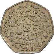50 Pence - Elizabeth II (4th portrait; WWF) -  reverse