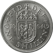 1 Shilling - Elizabeth II (Scottish shield; no 'BRITT:OMN') -  reverse