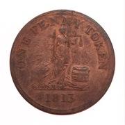 1 Penny (Lanarkshire - Glasgow / Phoenix Iron Works) – reverse