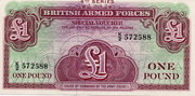 1 Pound - British Armed Forces (4th series) – obverse