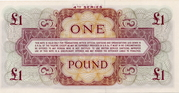 1 Pound - British Armed Forces (4th series) – reverse