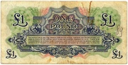 1 Pound - British Armed Forces (1st series) – reverse