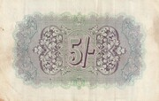 5 Shillings - British Military Authority – reverse