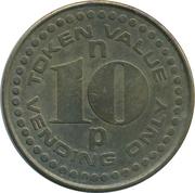 10 New Pence (Vending Token) – obverse