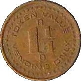 1¼ New Pence (Vending Token) – obverse