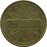 2 New Pence (Vending Token) – reverse