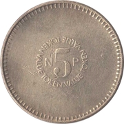 5 New Pence Vending Token – reverse