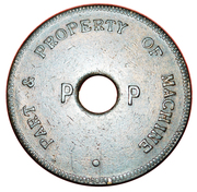 Amusement Token - Part & Property of Machine P P – obverse