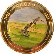 Token - 100 Years of Flight (#02a - Blériot Type XI) -  obverse