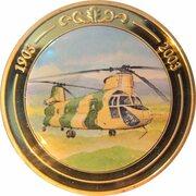 Token - 100 Years of Flight (#05b - Boeing CH-47 Chinook) -  obverse