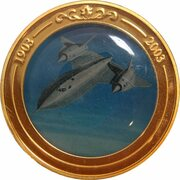Token - 100 Years of Flight (#07a - Lockheed SR-71 Blackbird) -  obverse