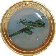 Token - 100 Years of Flight (#10b - Messerschmitt Me 262) -  obverse