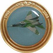 Token - 100 Years of Flight (#12b - Mikoyan MiG-29) -  obverse