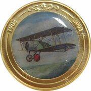 Token - 100 Years of Flight (#04b - Sopwith F.1 Camel) -  obverse