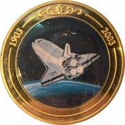 Token - 100 Years of Flight (#09b - Space Shuttle) -  obverse