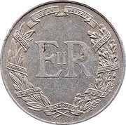 Medallion - Elizabeth II  – reverse
