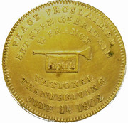 Medal - Peace proclaimed between Gt. Britain & France – reverse