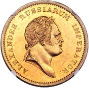 Medal - Alexander I - Catherine Pavlovna Visits London – obverse