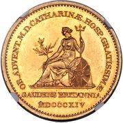 Medal - Alexander I - Catherine Pavlovna Visits London – reverse