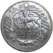 Medallion - George VI and Elizabeth Coronation – reverse