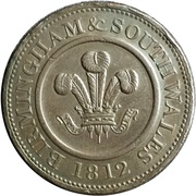 1 Penny (Birmingham & South Wales) – obverse
