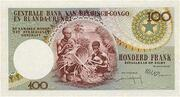 100 Francs (Léopold II) -  reverse