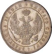 Ruble - Nikolai I (Warsaw Mint) -  obverse