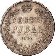 Ruble - Nikolai I (Warsaw Mint) -  reverse