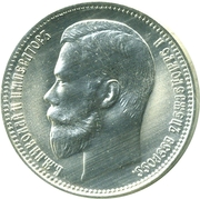 37 Rubles 50 Kopecks / 100 Francs - Nikolai II (Restrike) -  obverse