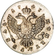 Ruble - Elizaveta (ММД) -  reverse