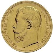 37 Rubles 50 Kopecks / 100 Francs - Nikolai II -  obverse
