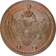5 Kopecks - Aleksandr I (ЕМ) -  obverse