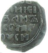 Kopeck - Ivan IV (Velikiy Novgorod; ФС) – reverse
